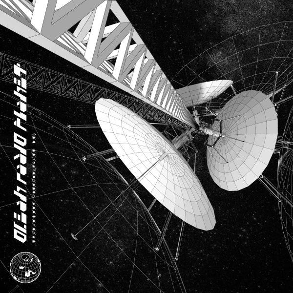 "Flatland Sound Studio releases ""Ocean Radio Planet"""